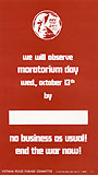We will observe moratorium day